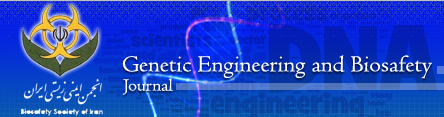 Genetic Engineering and Biosafety Journal